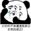 牛魔王6333